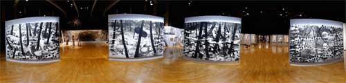 Espace Culturel Boris Vian 91 les Ulis